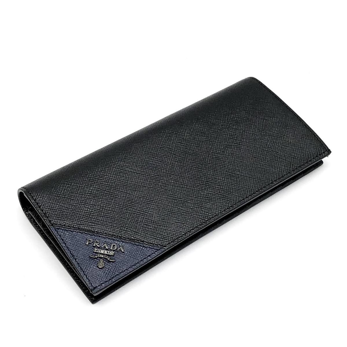 プラダ 二つ折り長財布 2MV836 SAFFIANO METAL