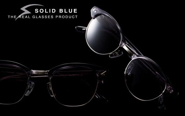 SOLID BLUE(ソリッドブルー)  S-189