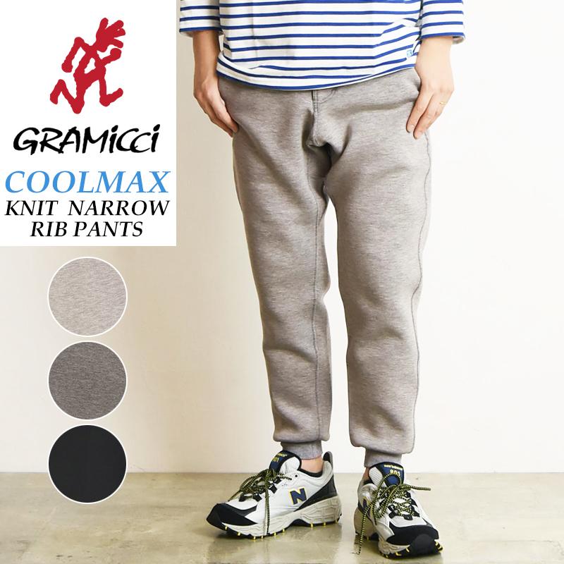 Gramicci グラミチ COOL MAX KNIT NARROW RIB PANTS GUP-20S013