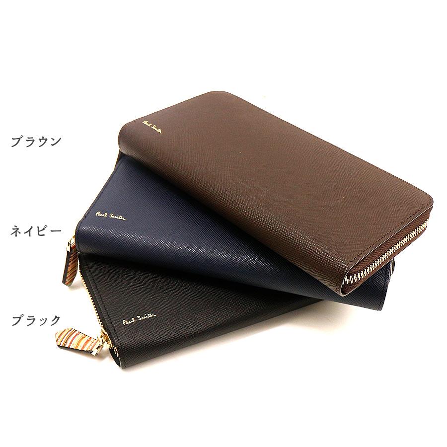 ジップストローグレイン 長財布