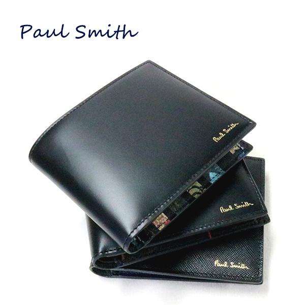 ポール・スミスメンズ二つ折り財布