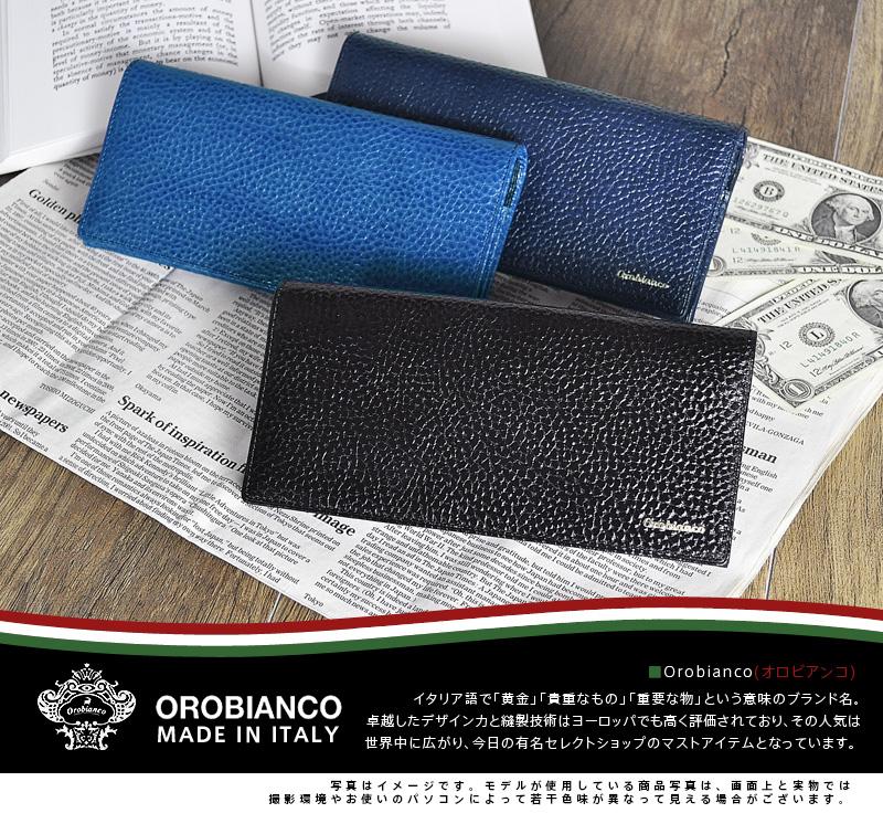 OROBIANCO 022308