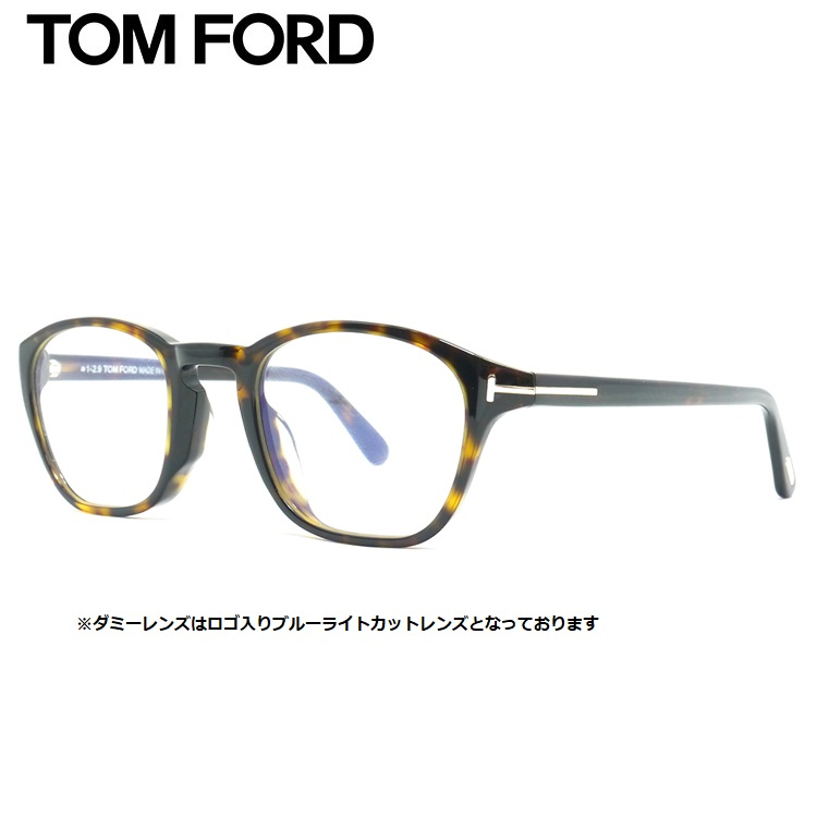 TOM FORD FT5591DB-052