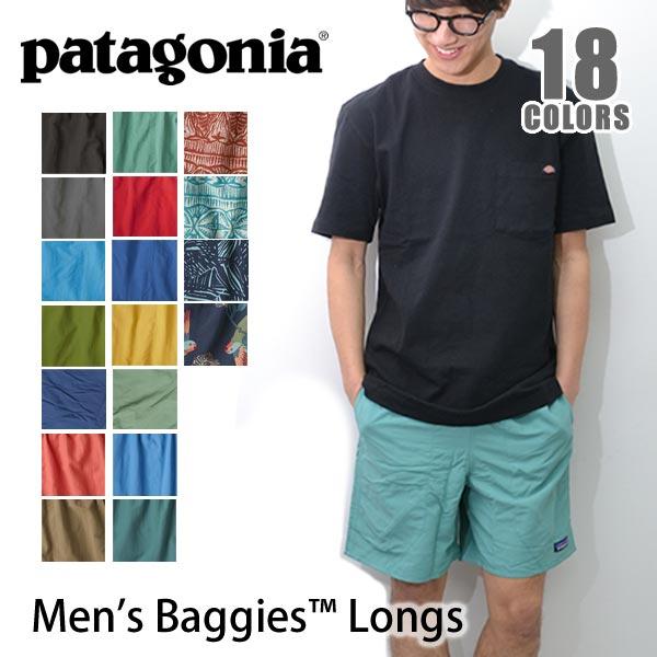パタゴニア【patagonia】メンズ・バギーズ・ロング 58034