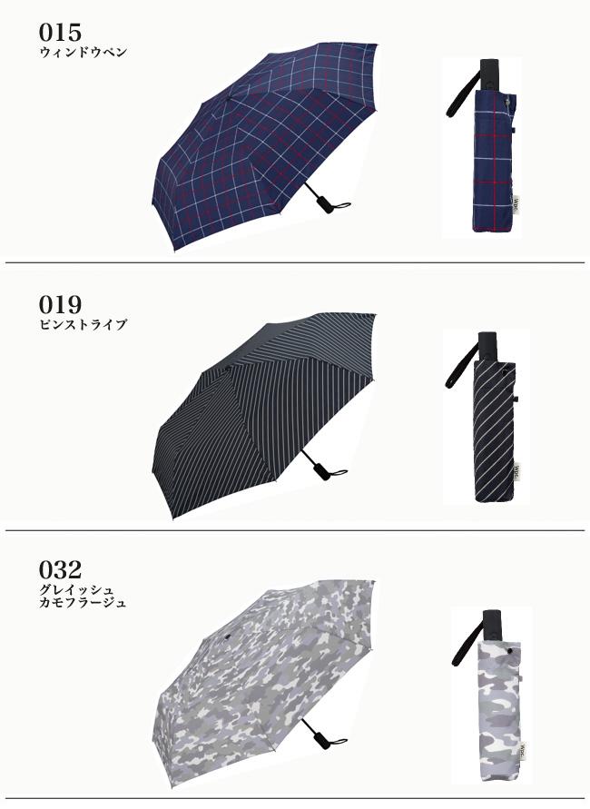 ワールドパーティー 自動開閉折りたたみ傘