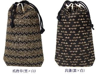 印伝 合切袋 印傳屋 巾着 信玄袋 3005 和柄 メンズ