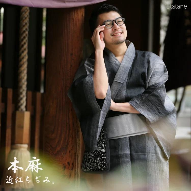 日本製 伝統工芸  お仕立て上がり 本麻 近江ちぢみ 浴衣3点セット
