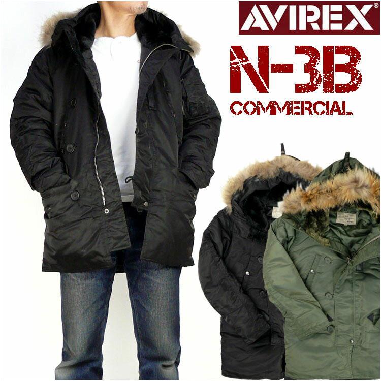AVIREX アビレックス N-3B フライトジャケット COMMERCIAL リアルファー 6152145仕様 ミリタリー