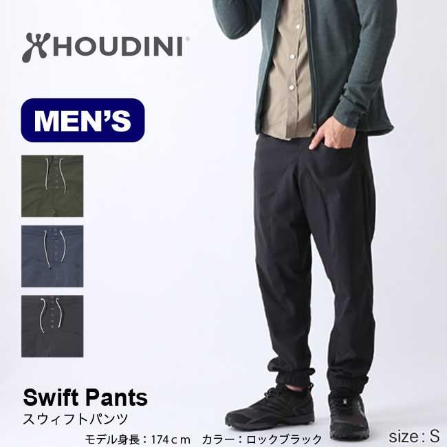 フーディニ HOUDINI Mens Swift Pants  263550 ロングパンツ サルエルパンツ
