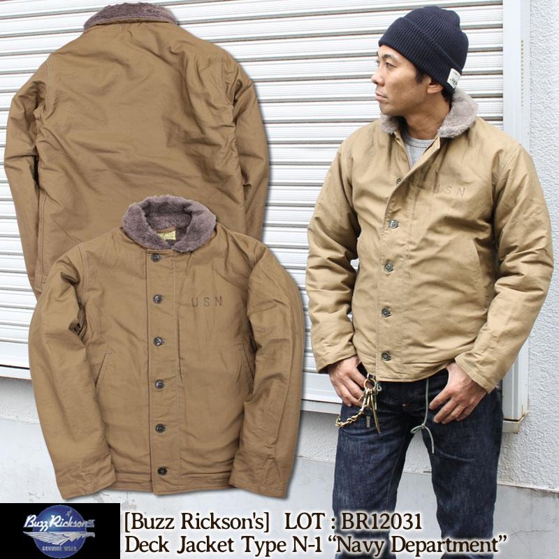 バズリクソンズ N-1 デッキジャケット カーキ BR12031 BUZZ RICKSON'S