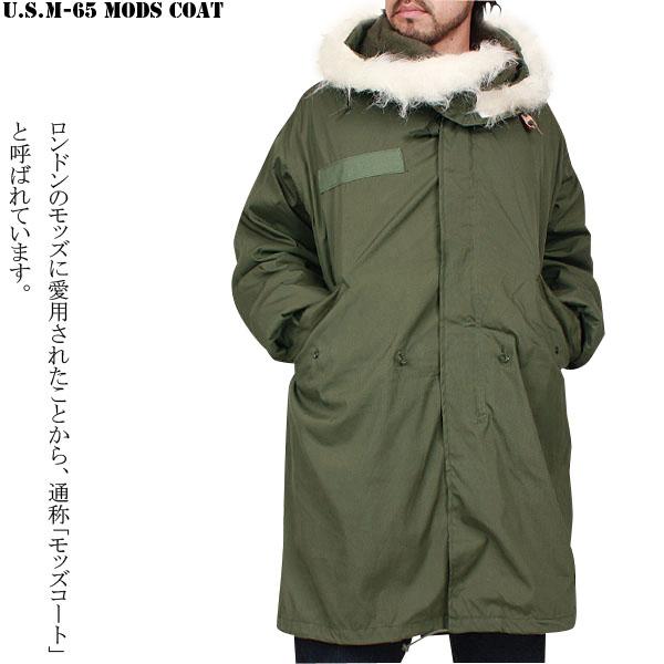 米軍 M-65 モッズコート 表記M M-65 【ミリタリー】