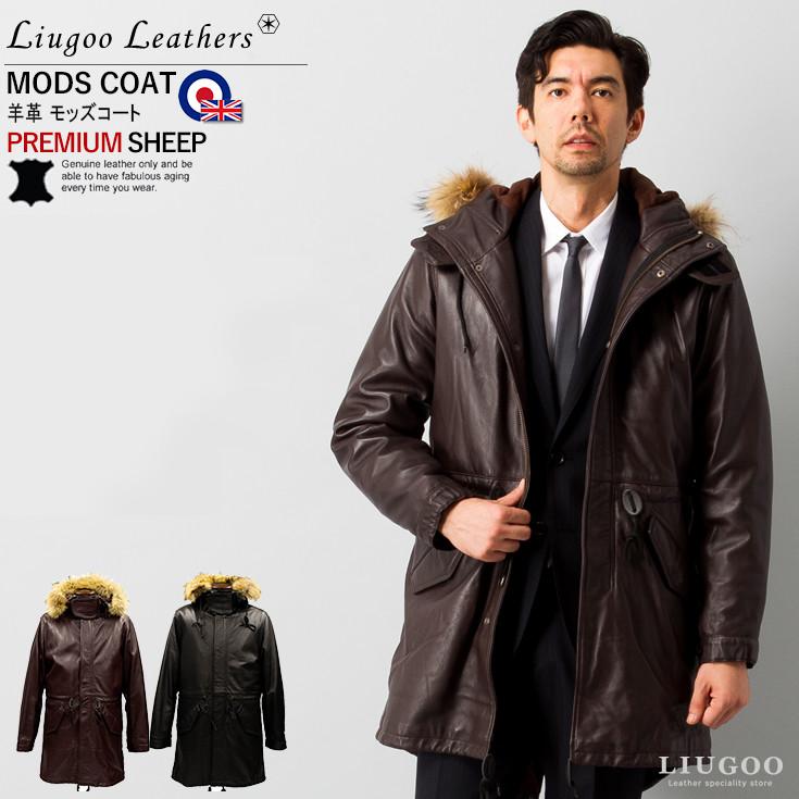黒Liugoo Leathers 本革 レザーM-51モッズコート COT05A