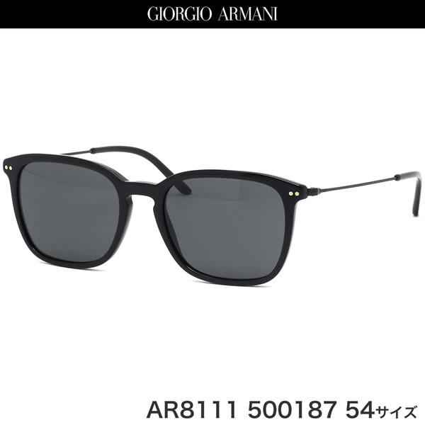 ジョルジオアルマーニ サングラス AR8111 500187 54サイズ